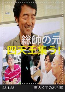 C_yamaguchi