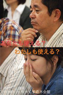 C_yamaguchi2